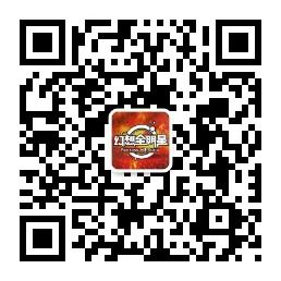 qrcode_for_gh_5616e766ca07_258.jpg