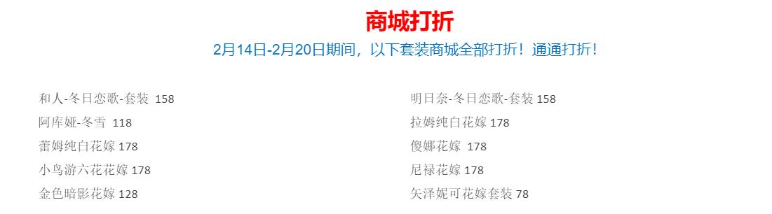 猎豹浏览器截图20200214194857.png