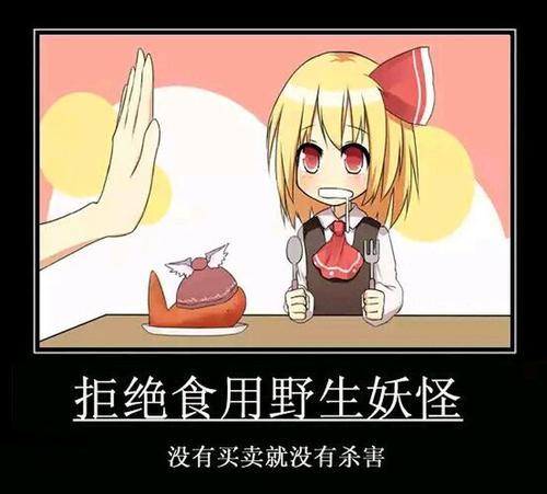 u=2994212203,1322981377&fm=26&gp=0.jpg