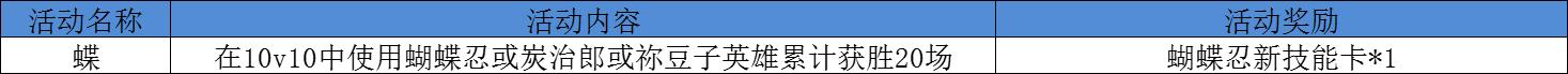 蝶.png